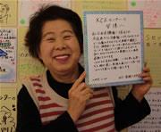 静岡県  鈴木 覚さん